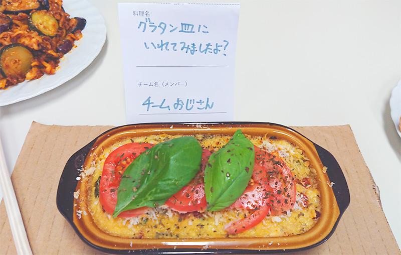 第1回料育ワークショップの料理(チームおじさん)
