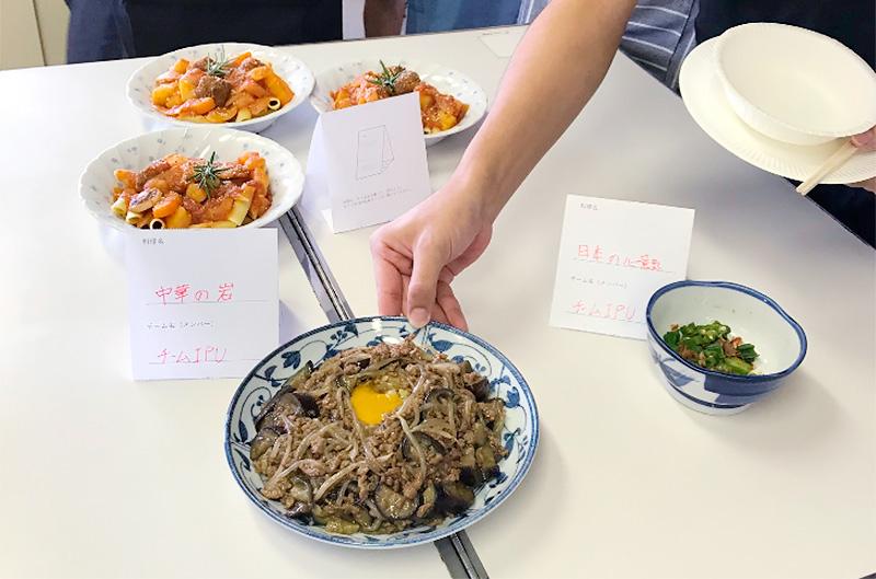 第1回料育ワークショップの料理(チームIPU)